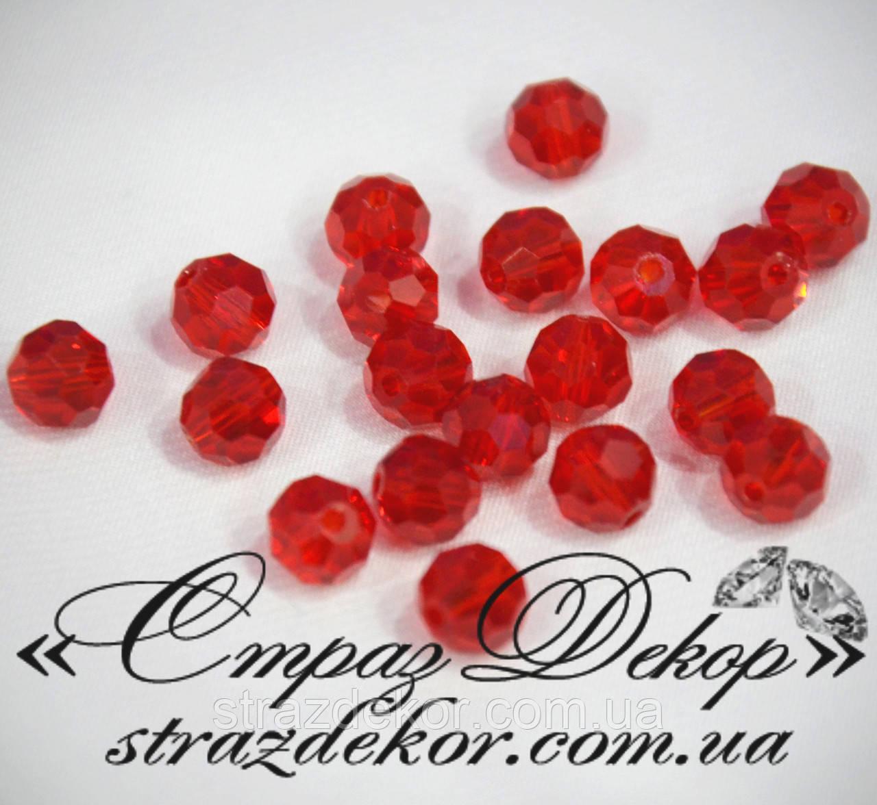 Хрустальные бусины круглые 8мм Siam (красные), фото 1