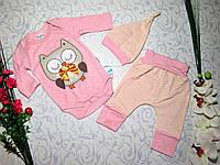 Комплект одежды Сова Штанишки+кофта+шапочка пудровый цвет Турция