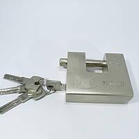 Замок навесной стальной (пешка) с перфорированными ключами 80 мм