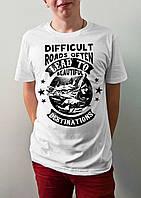 """Мужская футболка """"Трудные дороги часто приводят к красивым местам"""""""
