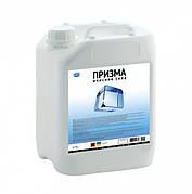"""Очиститель стекол """"ПРИЗМА"""", 5 кг"""