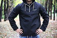 Анорак Nike | Мужская ветровка куртка