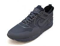 Кроссовки мужские  Nike текстиль синие (р.41,42,46)