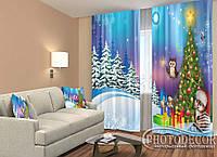 """Новогодние Фото Шторы """"Новогодняя сказка"""" 2,5м*2,9м (2 полотна по 1,45м), тесьма"""