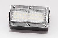 Станочный светильник Svet-Prom-LED 4,5 ДБ