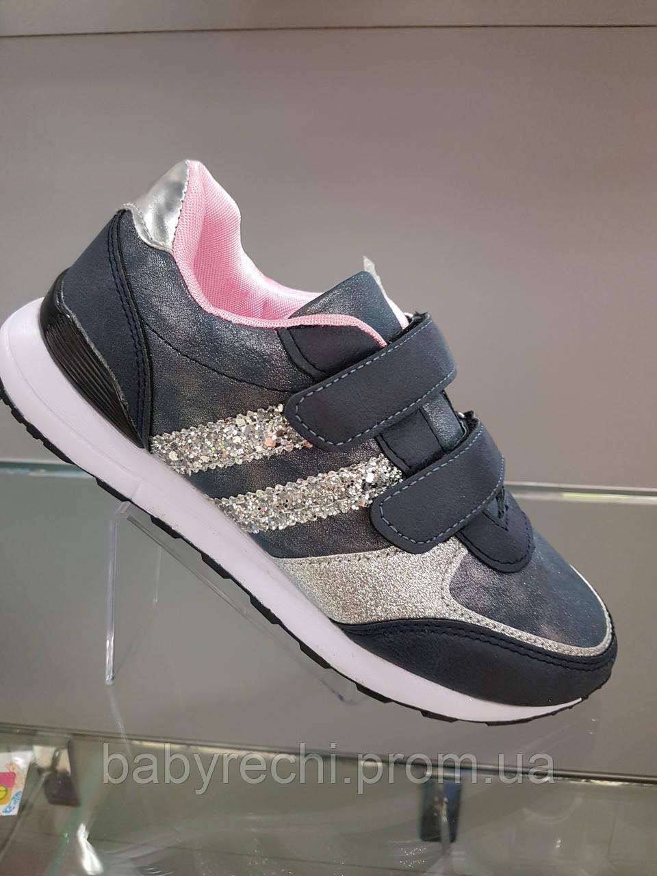 aa38e07e Детские серые с розовым кроссовки для девочки Tom.m 33-38, цена 330 ...
