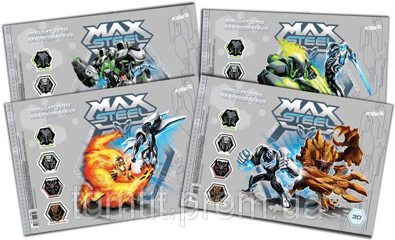 "Альбом для рисования ""Max Steel"", 30 листов, на спирали"