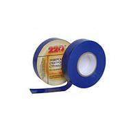 Изоляционная лента 20м синяя 220тм, фото 1