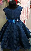Нарядное платье для девочки  2107\20