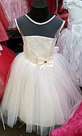 Красивое нарядное платье для девочки  2107\21