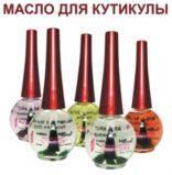 Масло в сосуде  Ledy Viktory 14мл