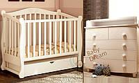 Кроватка для новорожденных с комодом Luxuri