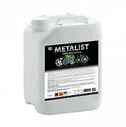 """Очиститель дисков """"METALIST"""" 5 кг"""