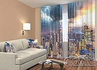 """ФотоШторы """"Ночной Нью-Йорк"""" 2,5м*2,9м (2 полотна по 1,45м), тесьма"""