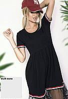 Платье женское норма 3529 мила