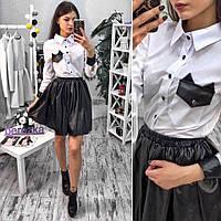 Костюм женский рубашка с длинным рукавом и пышная юбка мини из эко кожи Ks513