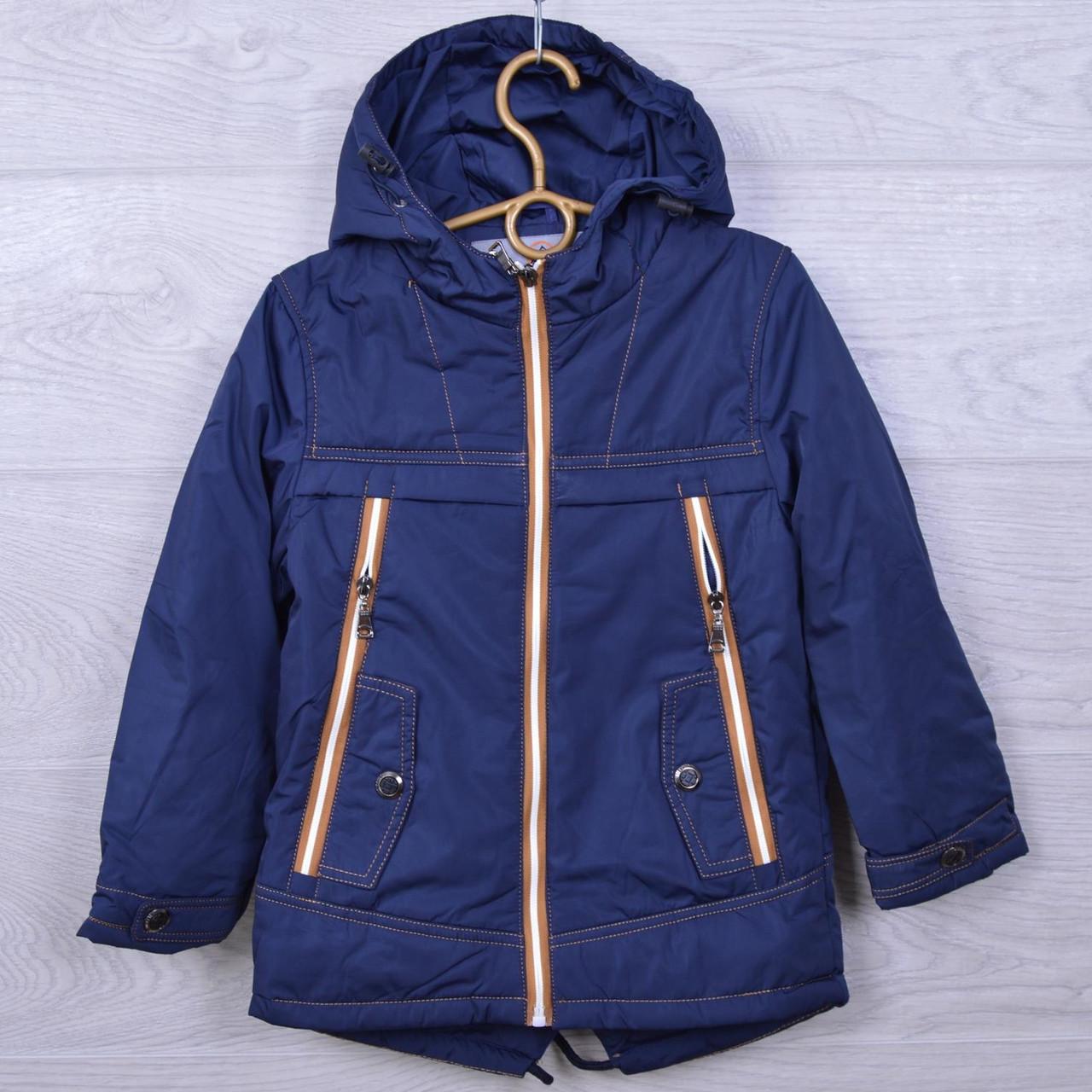 Куртка детская демисезонная Fashion#16В-13 для мальчиков. 92-116 см. Темно-синяя. Оптом.