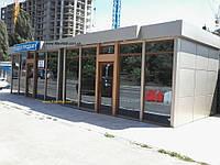 Изготовление МАФов : мобильный офис продаж, торговый павильон,цены Киев