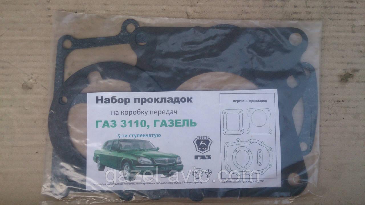Прокладки коробки переключения передач 5-ст Газель,Волга паронит (комплект ) (пр-во Россия)