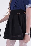 Школьная форма юбка черная от производителя