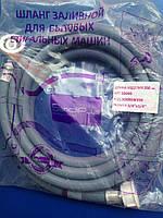 Шланг заливной универсальный 3.5м