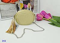 Модная сумка круглой формы золото