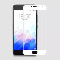 Защитное стекло 3D White для Meizu M5s