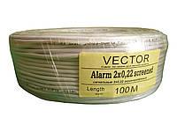 Кабель сигнальный - Vector 2х0,22 (ССА / экран) 100 м.