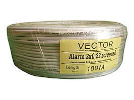 Кабель сигнальный - Vector 2*0,22 (ССА / экран) 100 м.