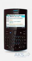 Передняя панель корпуса (рамка дисплея) Nokia 205 Dual Sim Black