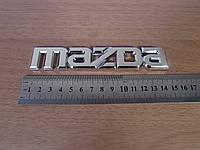"""Надпись """"Mazda"""" (142x25)"""