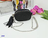 Модная сумка круглой формы черная