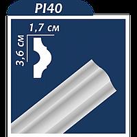 Потолочный плинтус РI 40 ТМ Premium Decor (36*17*2000 мм) (90 шт/уп)