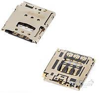 (Коннектор) Aksline Разъем SIM-карты Motorola XT1062 Moto G2 / XT1063 Moto G2 / XT1064 Moto G2 / XT1068 Moto G2