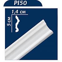 Потолочный плинтус РI 50 ТМ Premium Decor (50*14*2000 мм) (105 шт/уп)