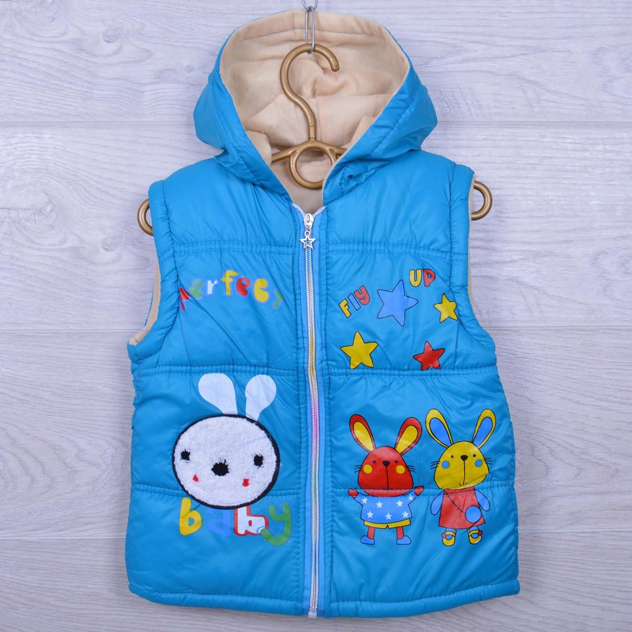 Детская демисезонная жилетка Зайчики #18/2 для девочек. 3-5 лет. Голубая. Оптом.