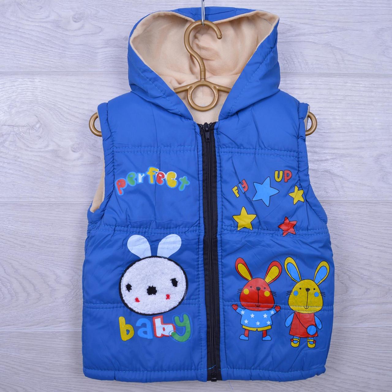 Детская демисезонная жилетка Зайчики #18/2 для девочек. 3-5 лет. Синяя. Оптом.