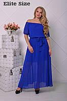 Шифоновое платье в пол 50 размер