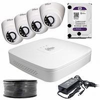 Комплект видеонаблюдения HDCVI 1MP IN Scan Cmos