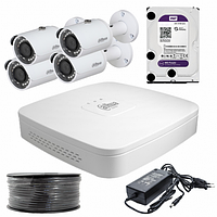 Комплект видеонаблюдения HDCVI 1MP OUT Scan Cmos