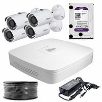 Комплект видеонаблюдения HDCVI 2MP OUT Sony Exmor