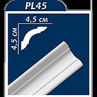 Потолочный плинтус РL 45 ТМ Premium Decor (45*45*2000 мм) (60 шт/уп)