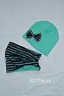 Комплект шапка и хомут для девочки весна осень мята+бирюза
