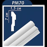 Потолочный плинтус РM 70 ТМ Premium Decor (70*15*2000 мм) (50 шт/уп)