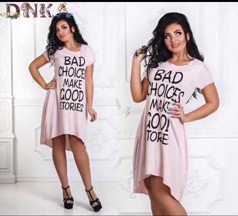 23c952066ff Летнее женское трикотажное платье спереди короче сзади длинее - Стильная  женская одежда оптом