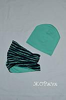 Комплект шапка и хомут для девочки для мальчика весна осень мята+бирюза
