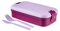 Фиолетовый ланч - бокс с столовыми приборами LUNCH & GO Curver 225059