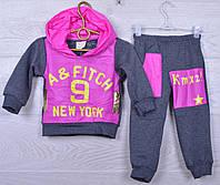 """Спортивный костюм детский """"9"""" для девочек.1-4 года.Темно-серый+розовый. Оптом"""
