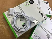 Юсб кабель для Iphone 4/4s/iPad/iPod