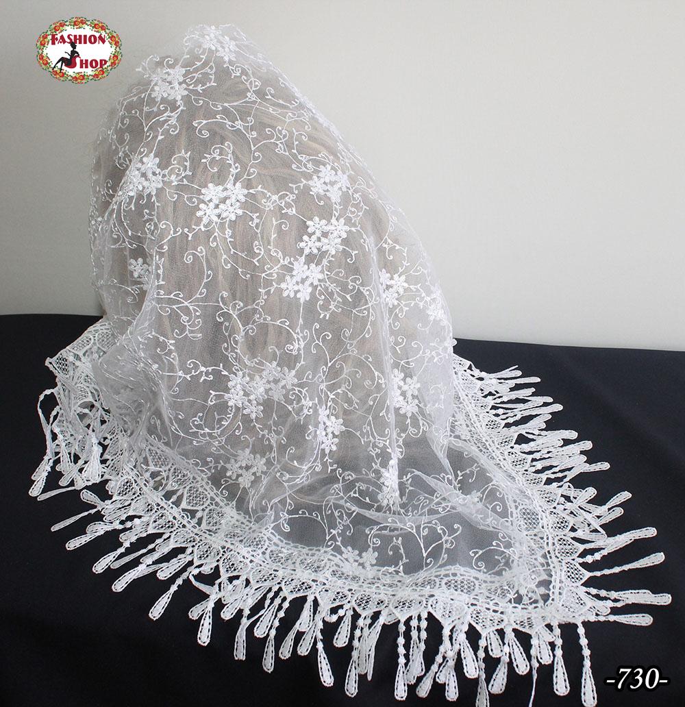 Свадебный платок Мартина